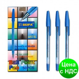 """Ручка Beifa 927 """"Original"""" синяя"""