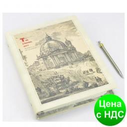 """Блокнот LYB51001-1667D (B5) """"The eternal city"""" в линию (100 листов, 21.5*28 см.)"""