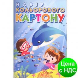 "Картон A4 Лунапак ""Шар"" (Подводный мир) (8 цв.+1 белый+2л. текстур)"
