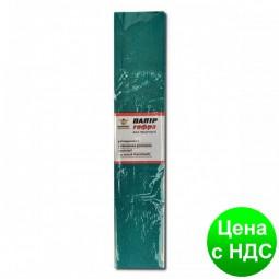 Гофро-бумага 60% 14CZ-023 темно-бирюзовая (50*200 см., 10 шт./уп.)