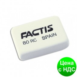 Ластик Factis 80 RC