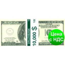"""Пачка денег (сувенир) 013 Доллары """"100"""""""