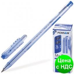 Ручка My-Pen (синяя)