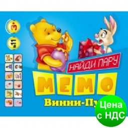 Карточки МЕМО Винни-Пух