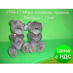 """Игрушка """"Мишка Тедди"""" (плюшевый) 12 см."""