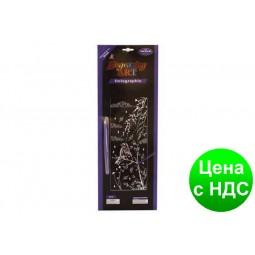 Гравюра 8506 (44*16 см.) + металлическое перо