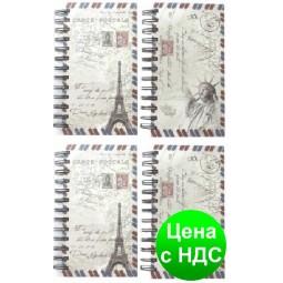 """Блокнот на спирали (A6) BX-0206 """"Письмо"""" в линию, боковая спираль (136 листов, 17.5*10 см.)"""