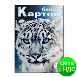 """Картон A4 """"Аляска"""" белый (10 листов)"""