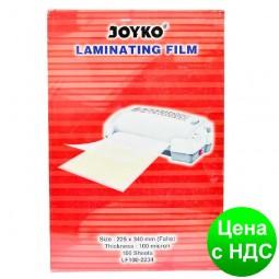 Пленка для ламинирования Joyko 100 мк. 225*340 мм.