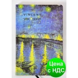"""Блокнот LYA50969-2631D """"Van Gogh"""" с золотым напылением (96 листов, 14.2*21 см.)"""