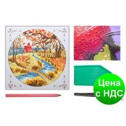 Мозаика алмазная 5D Осенний пейзаж 31*31 см.