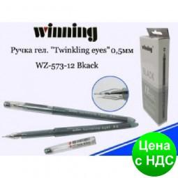 "Ручка гелевая Winning WZ-573 ""Перышко"" черная"