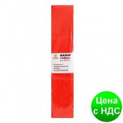 Гофро-бумага 100% 14CZ-H006 Orange-2 (50*200 см., 10 шт./уп.)