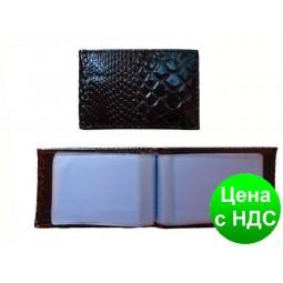 """Визитница-дисконтница вертикальная Y-7353-1 """"Змея черная"""""""