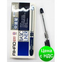 Ручка шариковая масляная Aihao AH5561 синяя