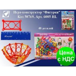 """Конструктор пластиковый HL6005 """"Фигура"""""""