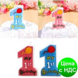 "Свечи в торт № YH70171  цветные   ""My 1st Birthday"""
