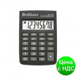 Калькулятор инженерный BS-110 8+2 разрядов, 56 ф-ций BS-100