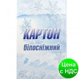"Картон A4 белый Лунапак ""Белоснежный"" 10 листов"