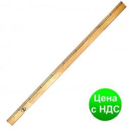Линейка деревянная 100 см (шелкография) 103006