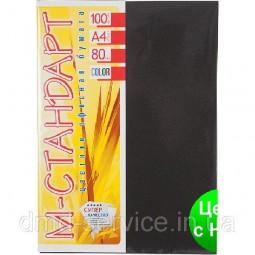Бумага A4 'М-Стандарт' ТЕМНЫЕ ТОНА 401 (Black) 100 л./80 гр.