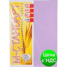 Бумага A4 'М-Стандарт' ИНТЕНСИВ 274 (Taro) 100 л./80 гр.