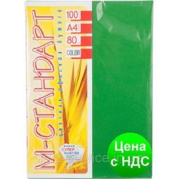 Бумага A4 'М-Стандарт' ТЕМНЫЕ ТОНА 41A (Asparagus) 100 л./80 гр.
