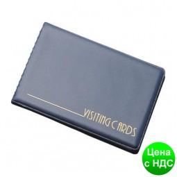 Визитница для 24 визиток, PVC, т.-синий 0304-0001-02