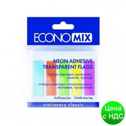 Закладки с клейким слоем 12х45 мм Economix, 125 шт., 5 неоновых цветов E20945
