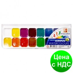 """Краски акварельные Луч """"Классика"""" 16 цветов"""