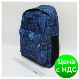 Рюкзак с карманом Smart 0599-B