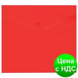 """Папка-конверт В5 прозрачная на кнопке Economix, 180 мкм, фактура """"глянець"""", красная E31302-03"""
