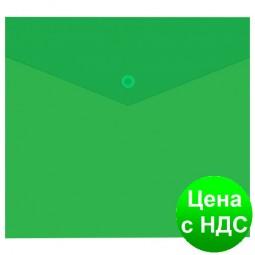 """Папка-конверт В5 прозрачная на кнопке Economix, 180 мкм, фактура """"глянець"""", зеленая E31302-04"""