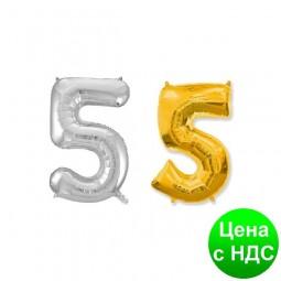"""Шарик фольгированный """"Цифра 5"""" 75 см, золото и серебро в индивид. упаковке 8537g-5"""