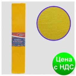 Бумага креповая 55% темно-желтая 50*200 см., 20г/м2