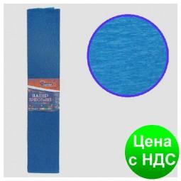 Бумага креповая 55% синяя 50*200 см., 20г/м2