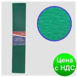 Бумага креповая 55% темно-зеленая 50*200 см., 20г/м2