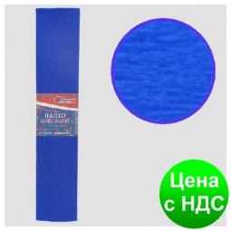 Бумага креповая 55% темно-синяя 50*200 см., 20г/м2