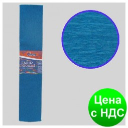 Бумага креповая 55% темно-голубая 50*200 см., 20г/м2
