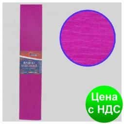 Бумага креповая 55% темно-розовая 50*200 см., 20г/м2