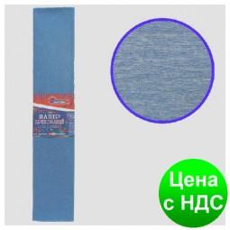 Бумага креповая 55% серо-голубая 50*200 см., 20г/м2