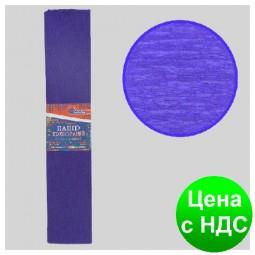 Бумага креповая 55% темно-фиолетовая 50*200 см., 20г/м2