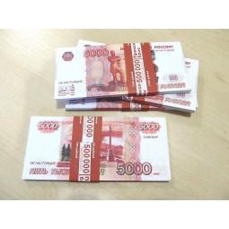 "Пачка денег (сувенир) 019 Рубли ""5000"""