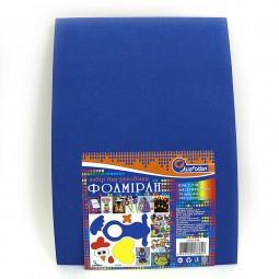 Фоамиран Синий темный (21*29,7) 1,7mm 10уп HQ № 17A4-046
