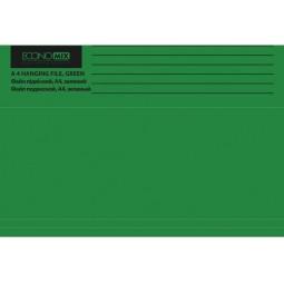 Файл підвісний А4 Economix, картоний, зелений