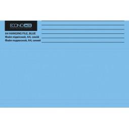 Файл підвісний А4 Economix, картоний, синій