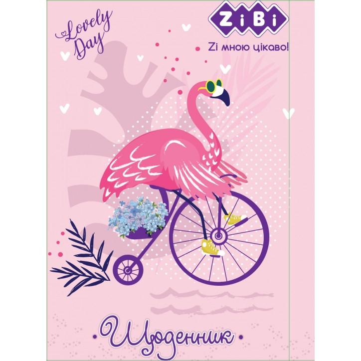 Дневник школьный BIRD, А5, 40 л, мягкая обл., скоба, УФ-лак, SMART Line