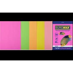 Набір кольорового паперу А4, 80г/м2, NEON, 5цв., 50л.