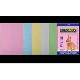 Набір кольорового паперу А4, 80г/м2, PASTEL, 5цв., 50л.