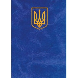"Папка ""Герб"", А4+, балакрон, синяя"